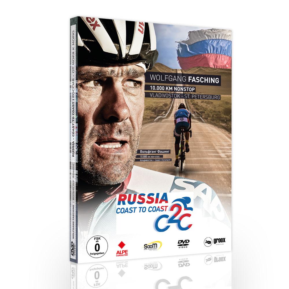 """DVD """"Russia Coast To Coast"""""""
